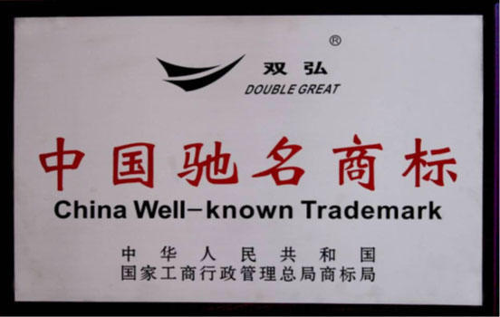 中国驰名商biao