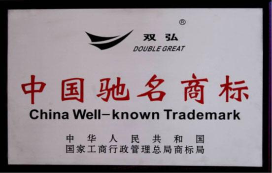 中国chiming商标